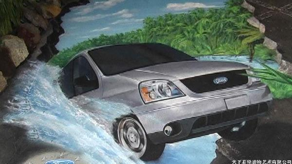車展3D地畫,3D街頭地畫